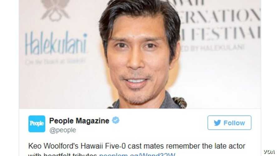 Actor Keo Woolford's publicist confirmed his death to PEOPLE magazine, Nov, 30, 2016.