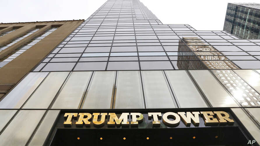 FILE - Trump Tower is pictured in New York, March 16, 2016.