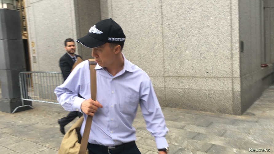 Kun Shan Chun, an FBI employee who pleaded guilty in federal court to having acted as an agent of the Chinese government, is pictured in New York City, New York, Aug. 1, 2016.