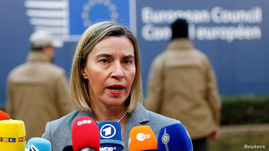 European Union foreign policy chief Federica Mogherini arrives at a EU leaders summit in Brussels, Belgium, Dec. 15, 2016. Mogherini authorized the publication of documents, Dec. 23, 2016, about the international nuclear deal with Iran reached in 201