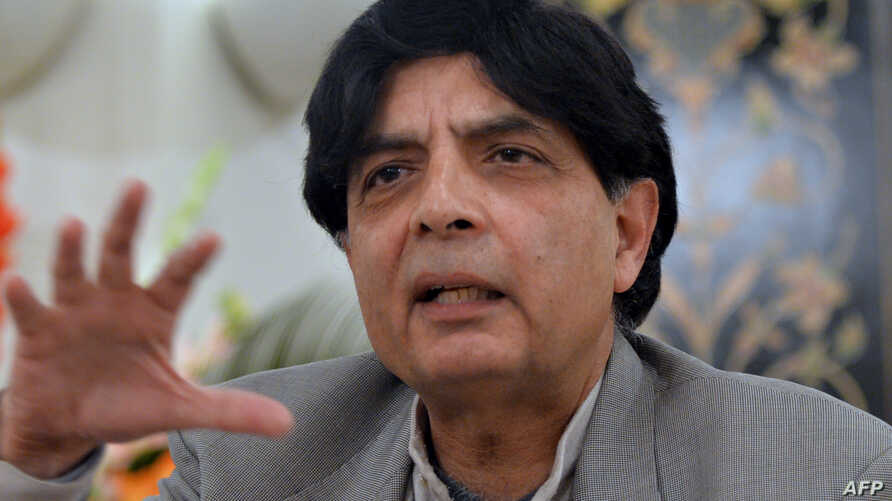 Pakistani Interior Minister Chaudhry Nisar Ali Khan speaks during a press conference in Islamabad, Feb. 20, 2014.