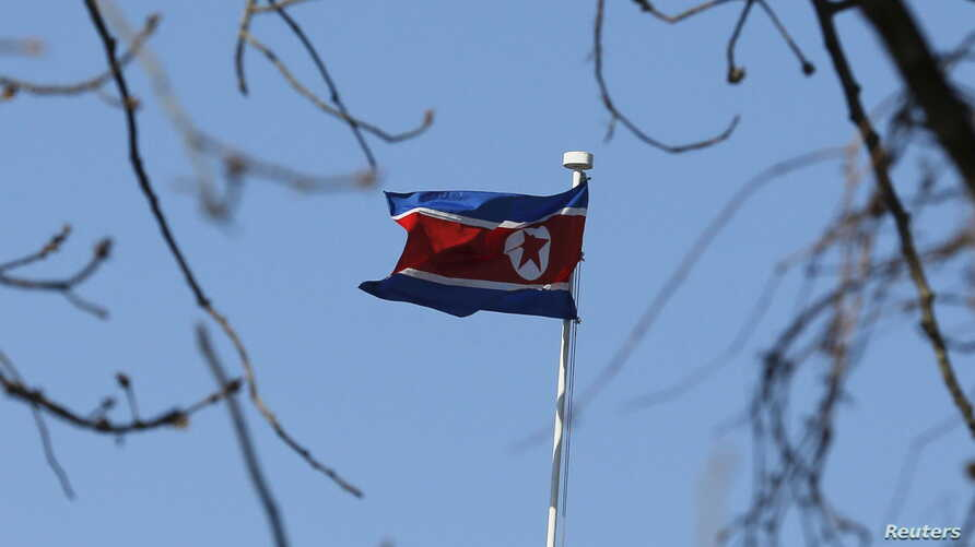 FILE - A North Korean flag is pictured at its embassy in Beijing.
