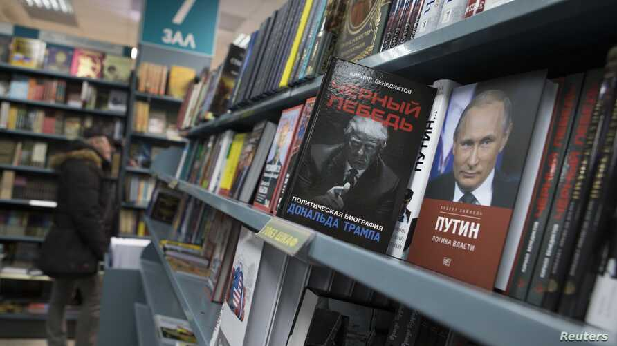 Book about US President-elect Donald Trump Black Swan, Political Biography of Donald Trump and a book about Russian President Vladimir Putin are on a display in the Moscow House of Books in Moscow, Russia, on Monday, Nov. 14, 2016.