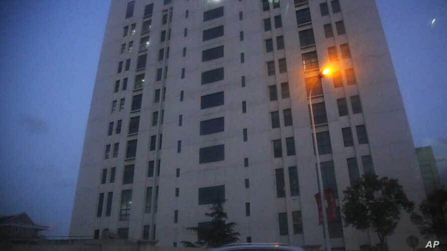 """The building housing """"Unit 61398"""" of the People's Liberati"""