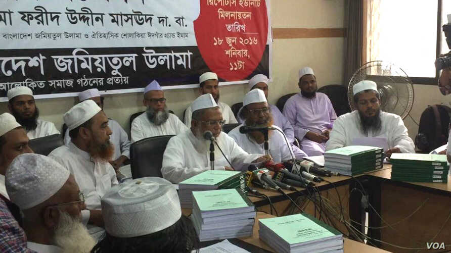 Condemning terrorism as forbidden and un-Islamic, Maulana Fariduddin Masoud, chairman of Bangladesh Jamiatul Ulama (BJU), and his team during the revelation of the fatwa in Dhaka on June 18, 2016. (J. Samnoon for VOA)