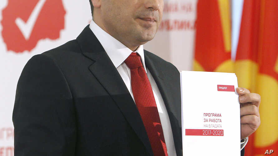 Zoran Zaev, leader of the opposition Social Democrats, presents the program of the new Macedonian government, at the party headquarters in the capital, Skopje, March 10, 2017.