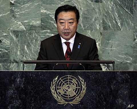 Japanese Prime Minister Yoshihiko Noda addresses the 66th session of the United Nations General Assembly,  Sept. 23, 2011, at U.N. headquarters.