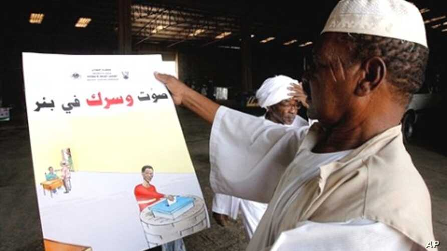Sudanese election officials check posters to be distributed around Khartoum on March 17, 2010 with the start of the electoral campaign in northern Sudan. The election was also part of the 2005 Comprehensive Peace Agreement that ended over two decades