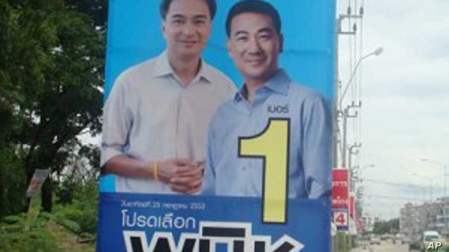 Brisk Voting in Key By-Election in Thailand