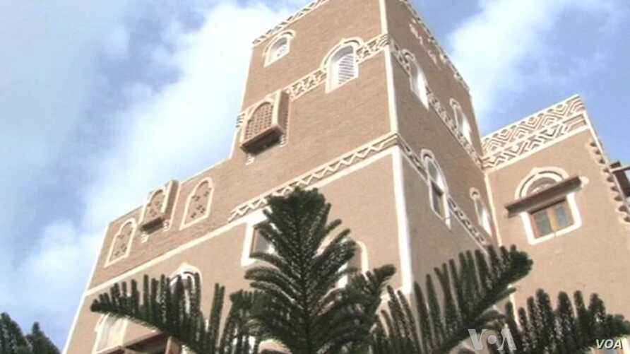 Initiative Aims to Preserve Yemen's Past Amid Present Chaos