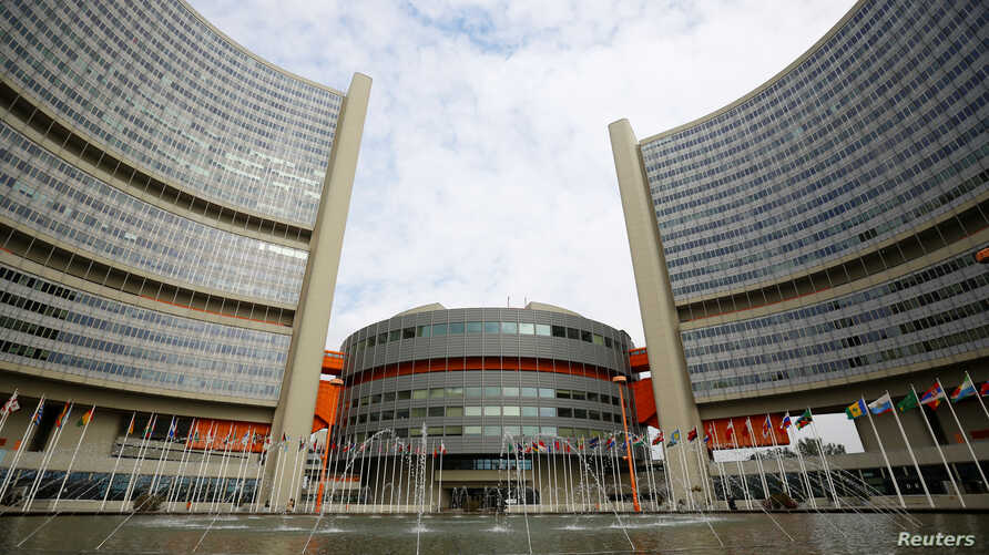 FILE -International Atomic Energy Agency (IAEA) headquarters is pictured in Vienna, Austria.