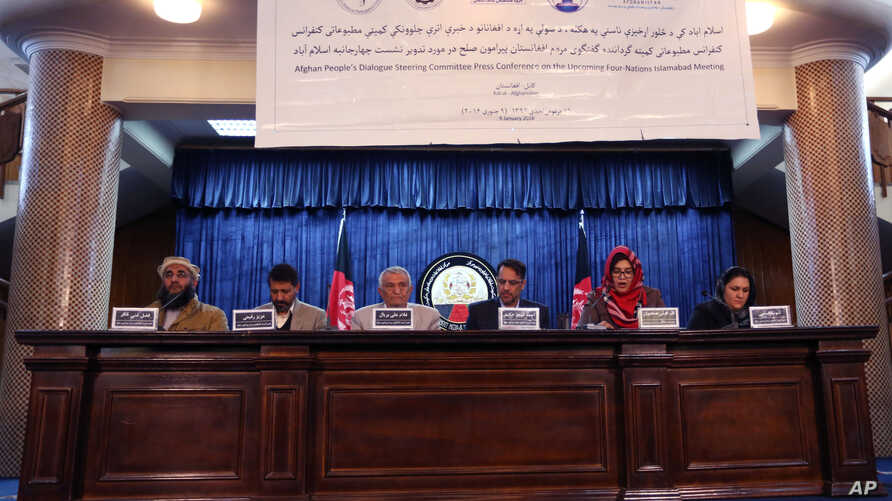 Leaders of the Afghan People's Dialogue on Peace Initiative address a press conference in Kabul, Afghanistan, Saturday, Jan. 9, 2016. Afghanistan, Pakistan, China and the United States will hold talks in Islamabad on Monday aimed at reviving the Afgh