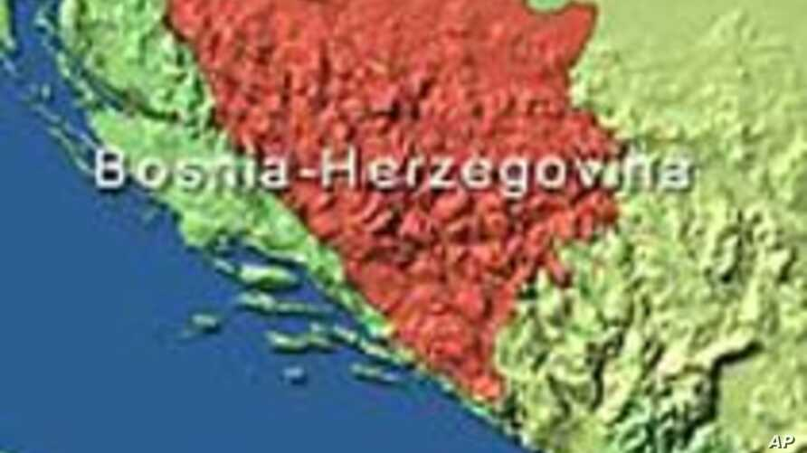 Multilateral Meeting to Discuss International Administrator for Bosnia-Herzegovina