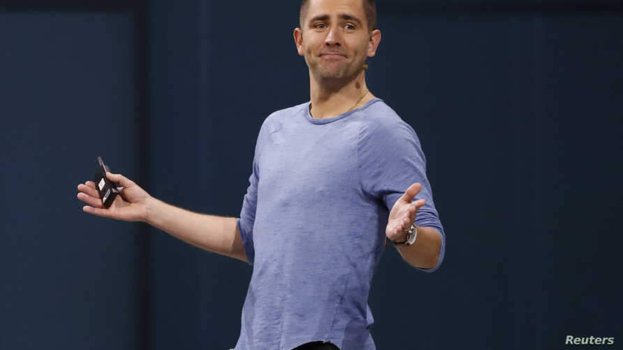 FILE - Facebook Chief Product Officer Chris Cox, who is leaving the company, speaks at Facebook Inc's annual F8 developers conference in San Jose, California, U.S. May 1, 2018.