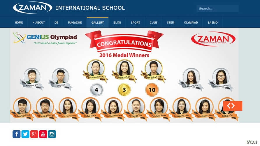 Screenshot of Zaman International School's website at zamanisc.com.
