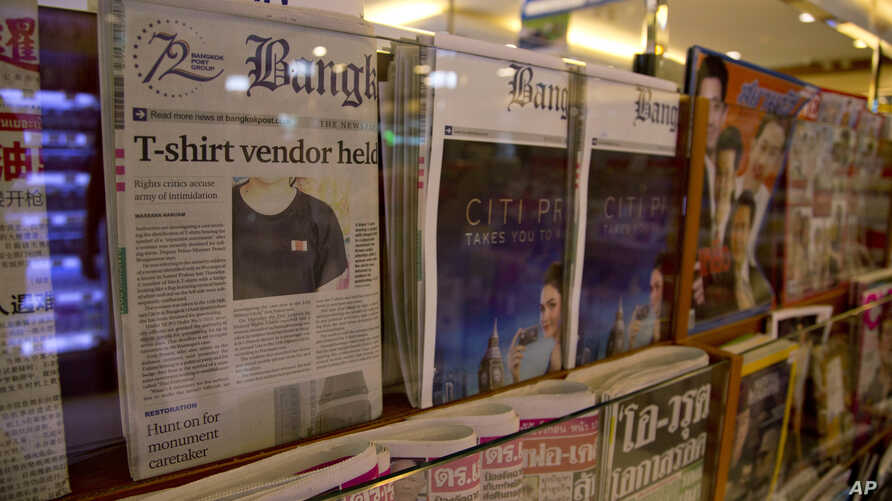 Thailand's Bangkok Post newspaper depicting a cover story on detention of a vender who sold black t-shirts, bearing a symbol allegedly linked to a movement promoting a federal republic, is displayed in a newspaper stall in Bangkok, Thailand, Tuesday,