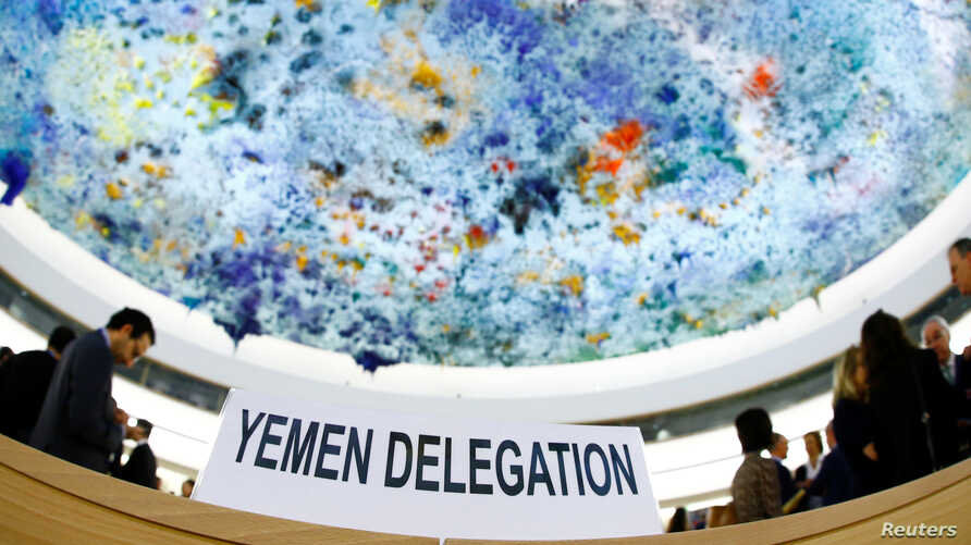 The place of the Yemen delegation is pictured before the High-level Pledging Event for the Humanitarian Crisis in Yemen, at the United Nations, in Geneva, Switzerland, April 25, 2017.