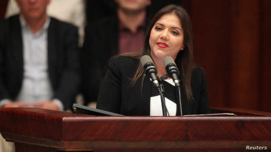 FILE - Maria Vicuna gives a speech after her election as vice president by the National Assembly in Quito, Ecuador, Jan. 6, 2018.