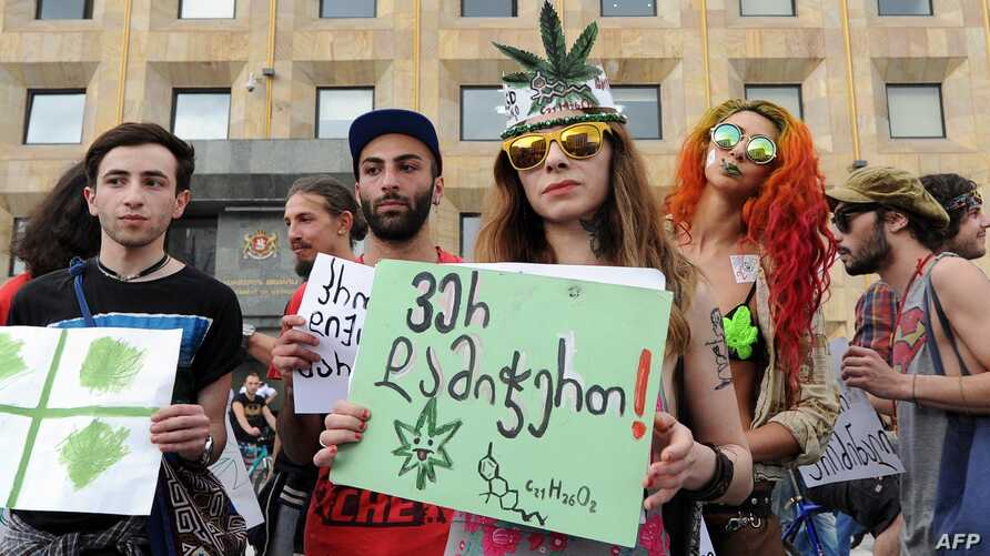 Activists gather during a rally in support of marijuana legalization in central Tbilisi, Georgia, June 2, 2015.