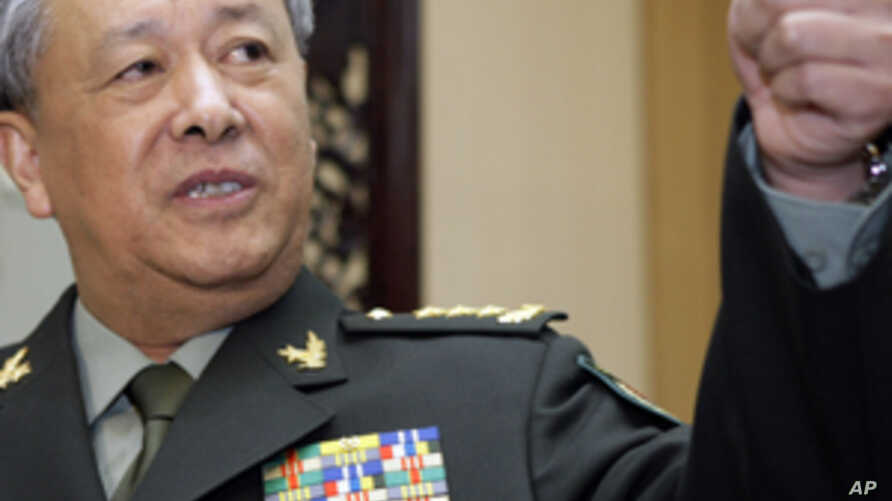 Chinese Army Chief to Visit the United States