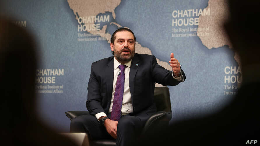 FILE - Lebanese Prime Minister Saad Hariri speaks during a conference at Chatham House in central London, Dec. 13, 2018.