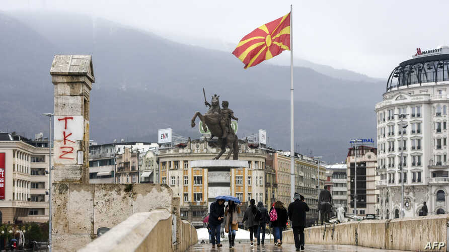 FILE - A general view shows Skopje's main square, Macedonia, on Feb. 6, 2019.
