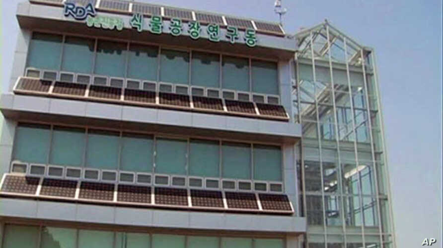 The Rural Development Administration has built a prototype of a vertical farm - experimenting with urban agriculture - 30-kilometers south of the capital Seoul, in Suwon, South Korea, April 2012.