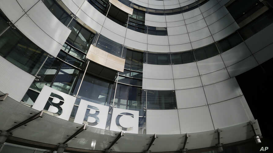 FILE - A Nov. 11, 2012, photo shows a general view of the BBC headquarters in London.