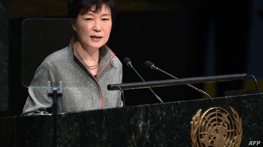 South Korea's President Park Geun-hye speaks during the 69th Session of the U.N. General Assembly at the United Nations in New York, Sept. 24, 2014.
