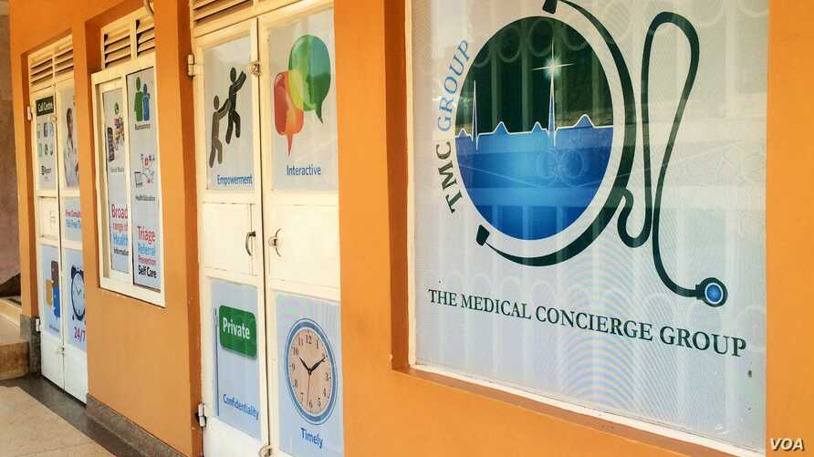 The offices of The Medical Concierge Group are located in Kampala.