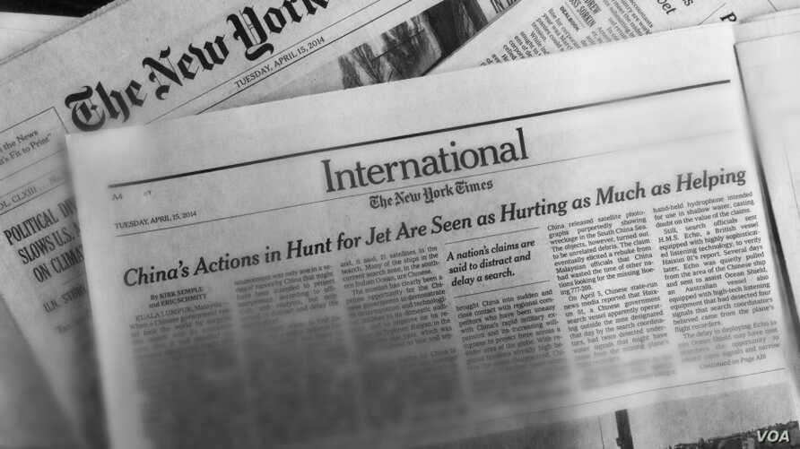A screenshot of the article by the New York Times on China's 'false leads' in the search for the missing Malaysia Airliners, flight MH370, Tuesday, April 15, 2015 (Diaa Bekheet/VOA).
