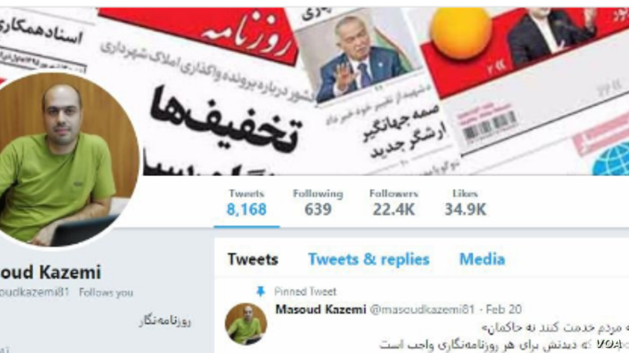 Masoud Kazemi, a former reporter for Iranian newspaper Shargh, appears in a screenshot of his Twitter page.