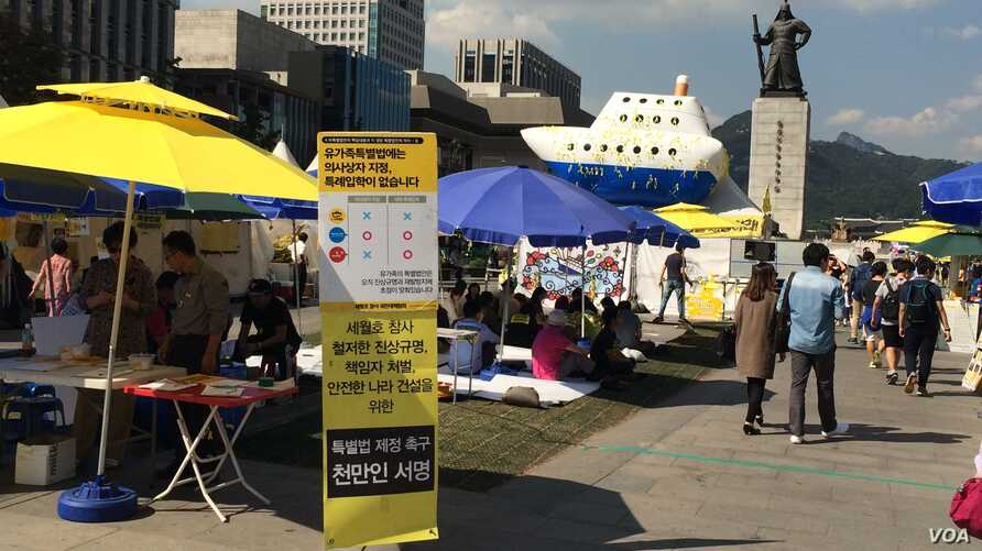 Families who lost children in the South Korean ferry accident and their supporters occupy a plaza in downtown Seoul. (Photo: Jason Strother for VOA)