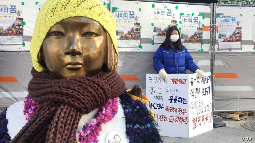 University student Kim So-min, 21, stands in protest outside the Japanese Embassy in Seoul. (B. Harrison/VOA )