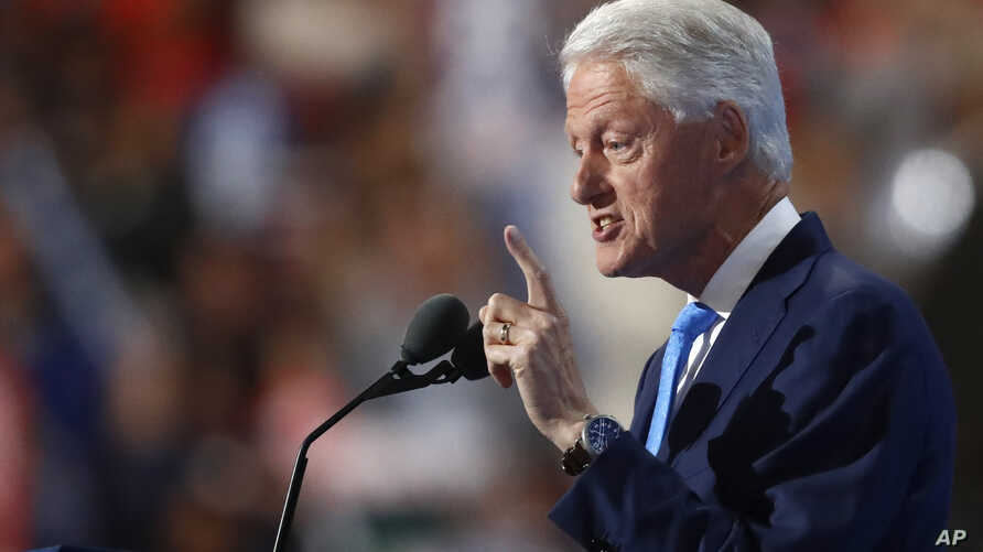 Former President Bill Clinton speaks during the second day of the Democratic National Convention in Philadelphia, July 26, 2016.