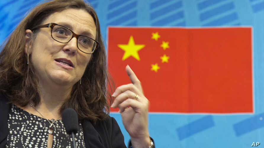 EU Trade Commissioner Cecilia Malmstrom speaks at the University of International Business and Economics in Beijing, China, July 11, 2016.