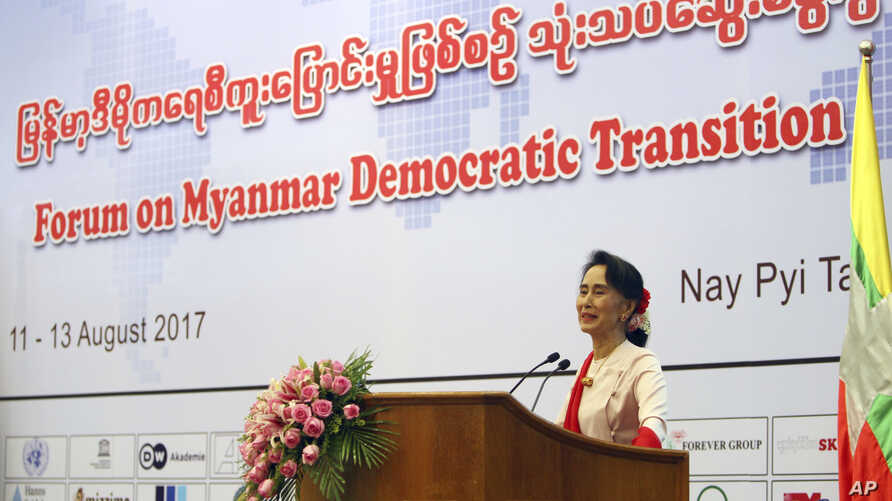 Myanmar's State Counselor Aung San Suu Kyi delivers an opening speech during the Forum on Myanmar Democratic Transition at Myanmar International Convention Center in Naypyitaw, Myanmar, Aug 11, 2017.