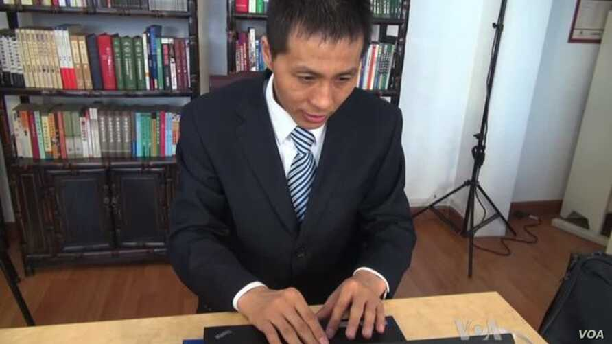 Exposing Chinese Corruption Online, One Video at a Time