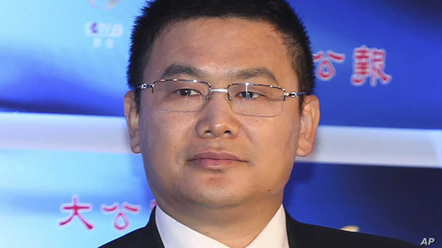 Chairman and chief executive of Guotai Junan International Holdings Ltd., Yim Fung, who recently went missing, attends an event in Hong Kong, Nov. 4, 2015.