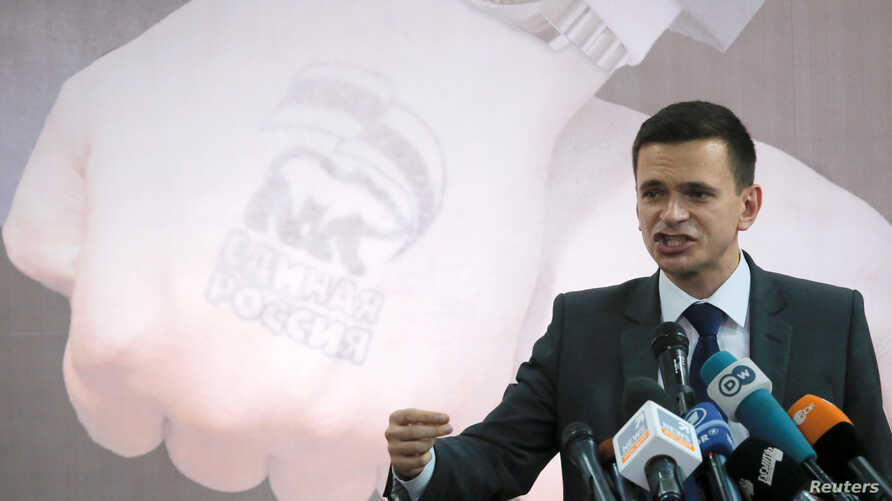 """Russian opposition figure Ilya Yashin presents his report, titled """"The Criminal Russia Party,"""" ahead of September 18 parliamentary elections in Moscow, Russia, Aug. 30, 2016."""