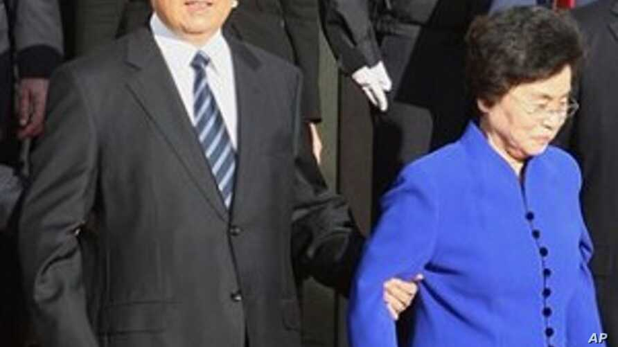 Chinese President Arrives in Portugal