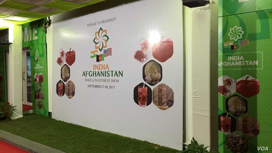 "A trade and investment show called ""Passage to Prosperity,"" designed to create opportunities for Afghan businesses, opened in New Delhi, Sept. 27, 2017.  The event was supported by the United States and India. (A. Pasricha/VOA)"
