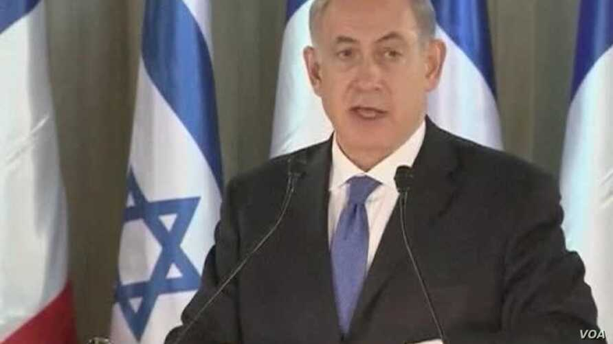 Tensions Escalate Between US, Israel Over Iran Nuclear Talks