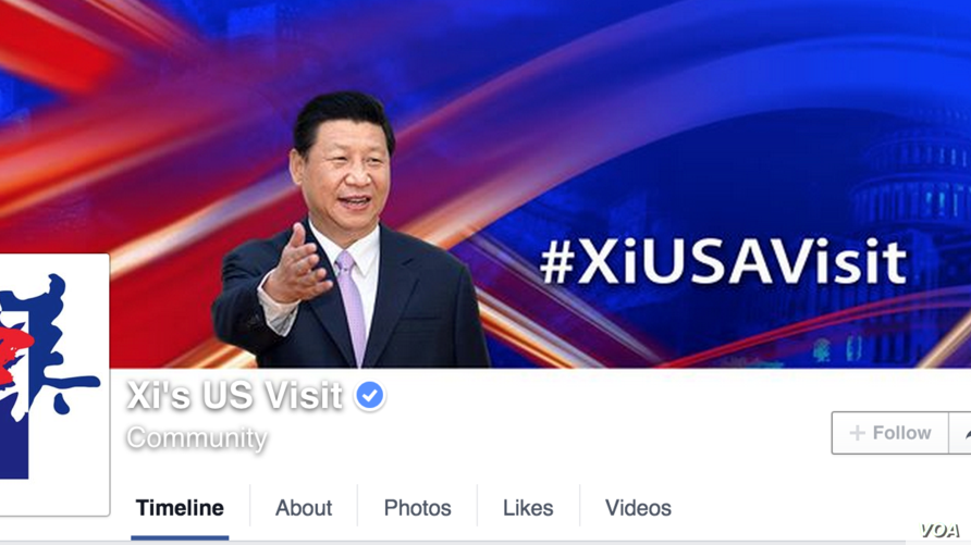 Chinese president Xi Jinping has joined Facebook even though the social media giant is blocked in China.
