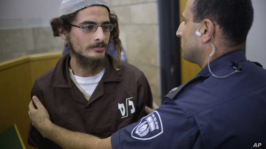 FILE - Jewish extremist Meir Ettinger appears in court in Nazareth Illit, Israel.