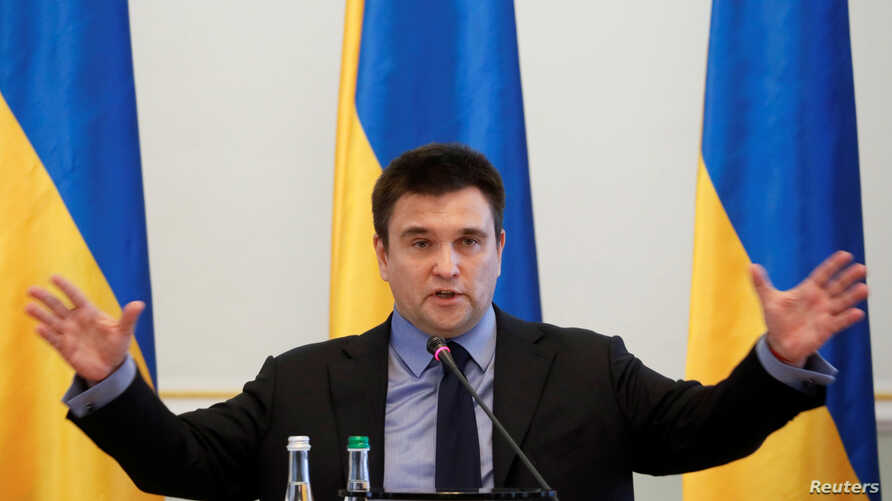 Ukrainian Foreign Minister Pavlo Klimkin speaks during an annual news conference in Kiev, Ukraine, Jan. 18, 2019.