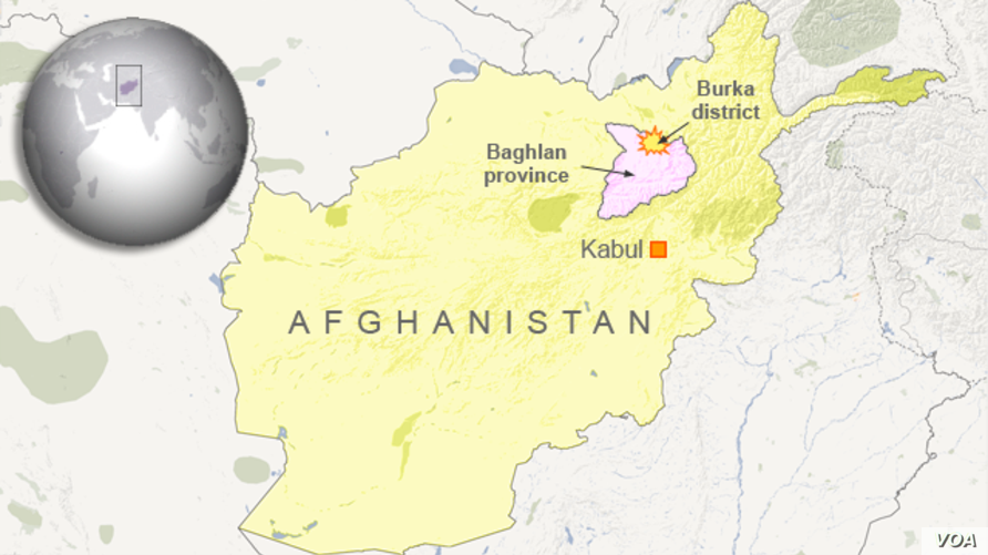 Burka district in Baghlan province, Afghanistan