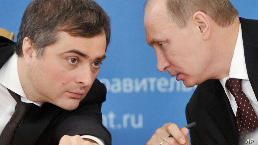 Russian President Vladimir Putin and former deputy chief of staff Vladislav Surkov, (File photo).