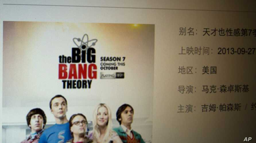 """An online streaming website shows a description of American TV show """"The Big Bang Theory"""" but it no longer have access to episodes in the series on a computer screen in Beijing, April 27, 2014."""