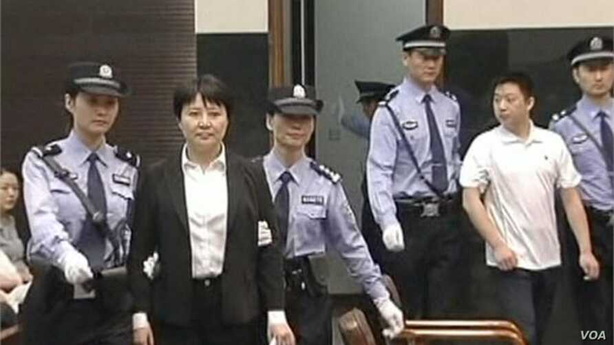 Related video of Gu Kailai trial